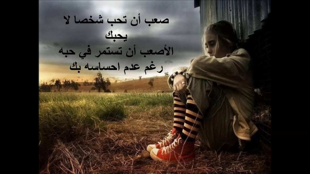 صورة عبارات حب حزينه , كلام يوجع القلوب