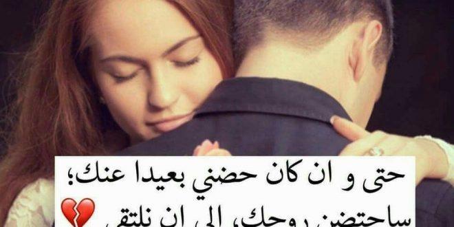 صورة كلام حب ورومانسية وغزل , اروع الكلمات واقربها الى القلب