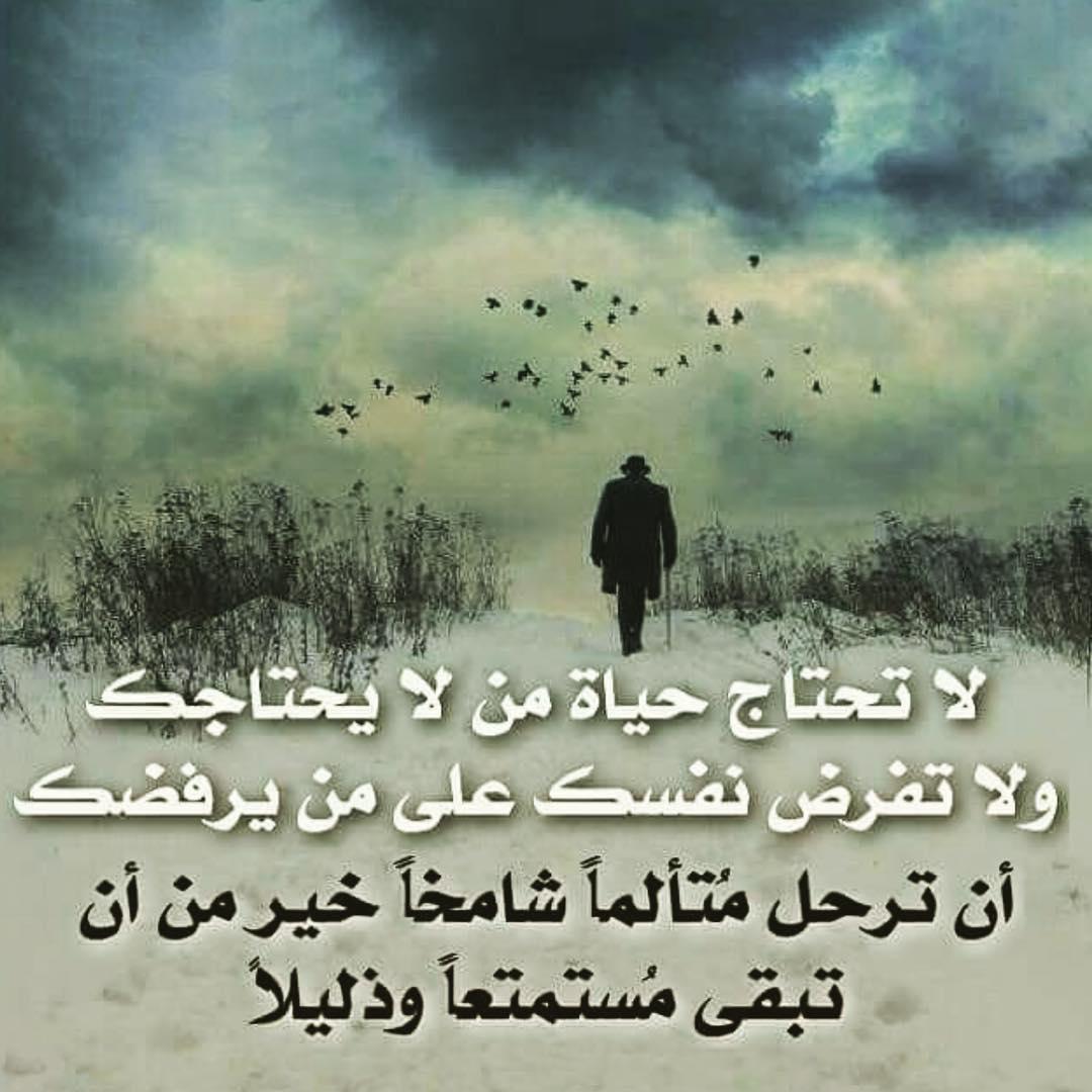 صورة كلمات قصيره حزينه , الحزن رداء مميت