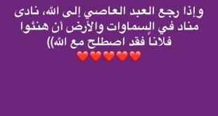 صورة كلام عن الندم بعد فوات الاوان , لو زعلان او ندمان لن تفوت هذا الكلمات