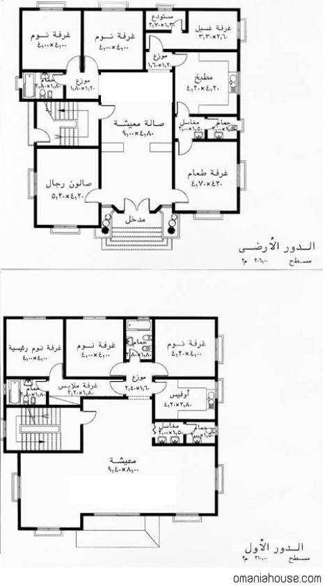 تصميم منزل شعبي منزل جميل بابعاد خرافية حلوه خيال