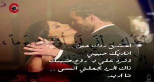 صورة الكلام الحب والرومانسيه , عبري بتلك الكلمات عن الحب